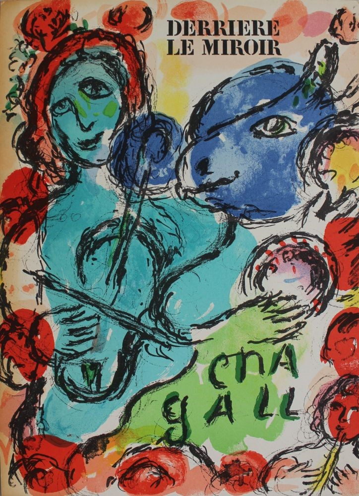 Chagall Marc, Pantomime [214-7]